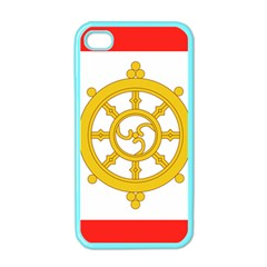 Flag Of Sikkim, 1967 1975 Apple Iphone 4 Case (color) by abbeyz71