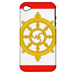 Flag Of Sikkim, 1967 1975 Apple Iphone 4/4s Hardshell Case (pc+silicone) by abbeyz71