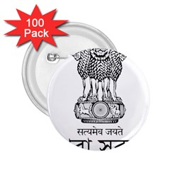 Seal Of Indian State Of Tripura 2 25  Buttons (100 Pack)  by abbeyz71