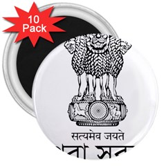 Seal Of Indian State Of Tripura 3  Magnets (10 Pack)  by abbeyz71