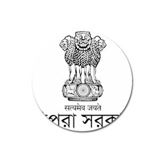 Seal Of Indian State Of Tripura Magnet 3  (round) by abbeyz71