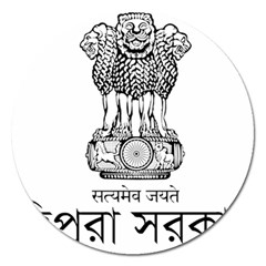 Seal Of Indian State Of Tripura Magnet 5  (round) by abbeyz71