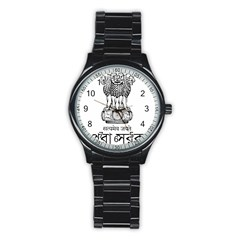 Seal Of Indian State Of Tripura Stainless Steel Round Watch by abbeyz71