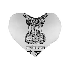 Seal Of Indian State Of Tripura Standard 16  Premium Flano Heart Shape Cushions by abbeyz71