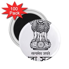 Seal Of Indian State Of Tripura 2 25  Magnets (100 Pack)  by abbeyz71
