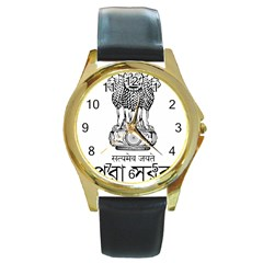 Seal Of Indian State Of Tripura Round Gold Metal Watch by abbeyz71