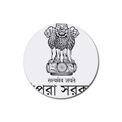 Seal Of Indian State Of Tripura Rubber Coaster (round)