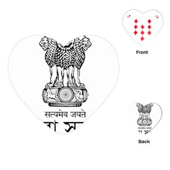 Seal Of Indian State Of Tripura Playing Cards (heart)  by abbeyz71