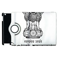 Seal Of Indian State Of Tripura Apple Ipad 3/4 Flip 360 Case by abbeyz71