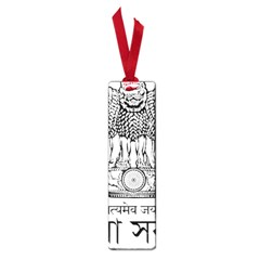 Seal Of Indian State Of Tripura Small Book Marks by abbeyz71