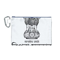 Seal Of Indian State Of Tripura Canvas Cosmetic Bag (m) by abbeyz71