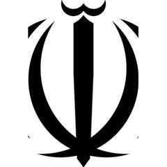 Emblem Of Iran 5 5  X 8 5  Notebooks by abbeyz71