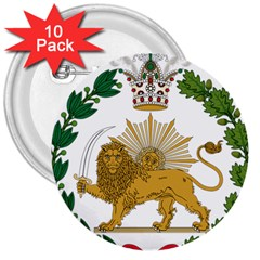 Imperial Coat Of Arms Of Persia (iran), 1907 1925 3  Buttons (10 Pack)  by abbeyz71