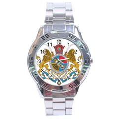 Sovereign Coat Of Arms Of Iran (order Of Pahlavi), 1932 1979 Stainless Steel Analogue Watch by abbeyz71