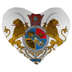 Sovereign Coat Of Arms Of Iran (order Of Pahlavi), 1932 1979 Large 19  Premium Heart Shape Cushions by abbeyz71