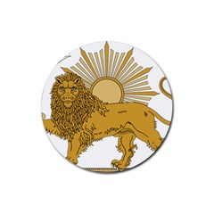 National Emblem Of Iran, Provisional Government Of Iran, 1979 1980 Rubber Coaster (round)  by abbeyz71