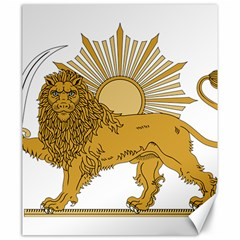 National Emblem Of Iran, Provisional Government Of Iran, 1979 1980 Canvas 20  X 24   by abbeyz71