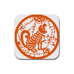 Chinese Zodiac Dog Star Orange Rubber Square Coaster (4 Pack)  by Mariart