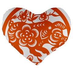 Chinese Zodiac Horoscope Pig Star Orange Large 19  Premium Flano Heart Shape Cushions by Mariart