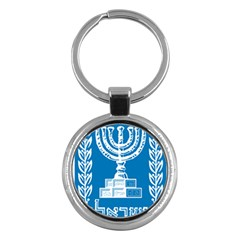 Emblem Of Israel Key Chains (round)  by abbeyz71