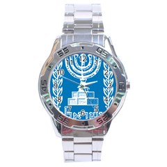 Emblem Of Israel Stainless Steel Analogue Watch by abbeyz71