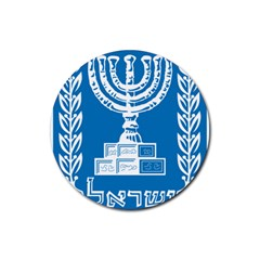 Emblem Of Israel Rubber Round Coaster (4 Pack)  by abbeyz71