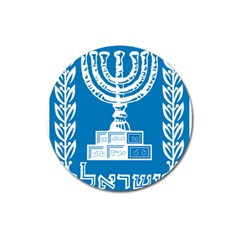 Emblem Of Israel Magnet 3  (round) by abbeyz71
