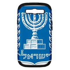 Emblem Of Israel Samsung Galaxy S Iii Hardshell Case (pc+silicone) by abbeyz71