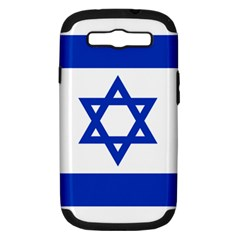 Flag Of Israel Samsung Galaxy S Iii Hardshell Case (pc+silicone)