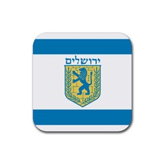 Flag Of Jerusalem Rubber Square Coaster (4 Pack)  by abbeyz71