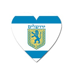 Flag Of Jerusalem Heart Magnet by abbeyz71