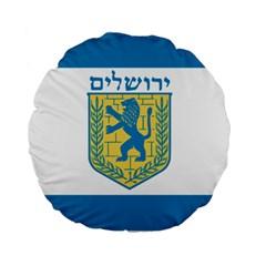 Flag Of Jerusalem Standard 15  Premium Round Cushions by abbeyz71