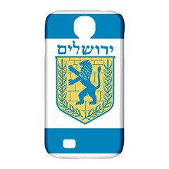 Flag Of Jerusalem Samsung Galaxy S4 Classic Hardshell Case (pc+silicone) by abbeyz71