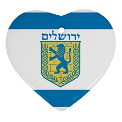 Flag Of Jerusalem Heart Ornament (two Sides) by abbeyz71