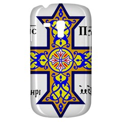 Coptic Cross Galaxy S3 Mini by abbeyz71