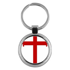 Cross Of Saint James Key Chains (round)  by abbeyz71