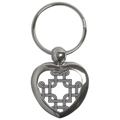 Macedonian Cross Key Chains (heart)  by abbeyz71