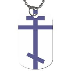 Orthodox Cross  Dog Tag (one Side) by abbeyz71