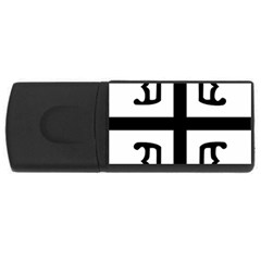 Serbian Cross Usb Flash Drive Rectangular (4 Gb) by abbeyz71