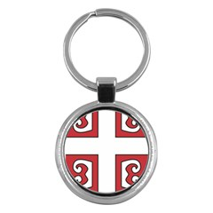 Serbian Cross Shield Key Chains (round)  by abbeyz71