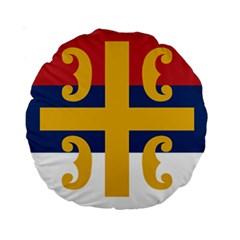 Flag Of The Serbian Orthodox Church Standard 15  Premium Round Cushions by abbeyz71