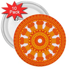 Dharmacakra 3  Buttons (10 Pack)  by abbeyz71