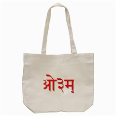 Hindu Om Symbol In Assamese, Bengali, And Oriya Languages  Tote Bag (cream) by abbeyz71