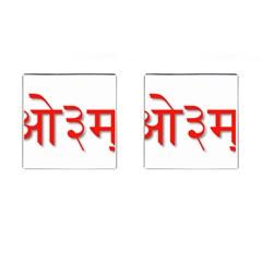 Hindu Om Symbol In Assamese, Bengali, And Oriya Languages  Cufflinks (square) by abbeyz71
