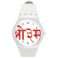 Hindu Om Symbol In Assamese, Bengali, And Oriya Languages  Round Plastic Sport Watch (m) by abbeyz71