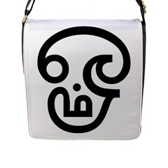 Hindu Om Symbol In Tamil  Flap Messenger Bag (l)  by abbeyz71