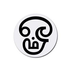 Hindu Om Symbol In Tamil Rubber Coaster (round)  by abbeyz71
