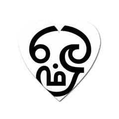 Hindu Om Symbol In Tamil Heart Magnet by abbeyz71