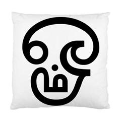 Hindu Om Symbol In Tamil Standard Cushion Case (one Side) by abbeyz71