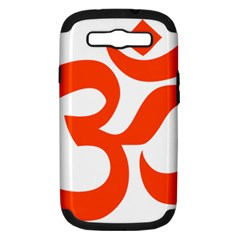 Hindu Om Symbol (orange) Samsung Galaxy S Iii Hardshell Case (pc+silicone) by abbeyz71